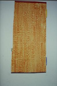 WVZ 1-1-92, Acryl auf Wellpappe, - , 1992, 17,5 x 36