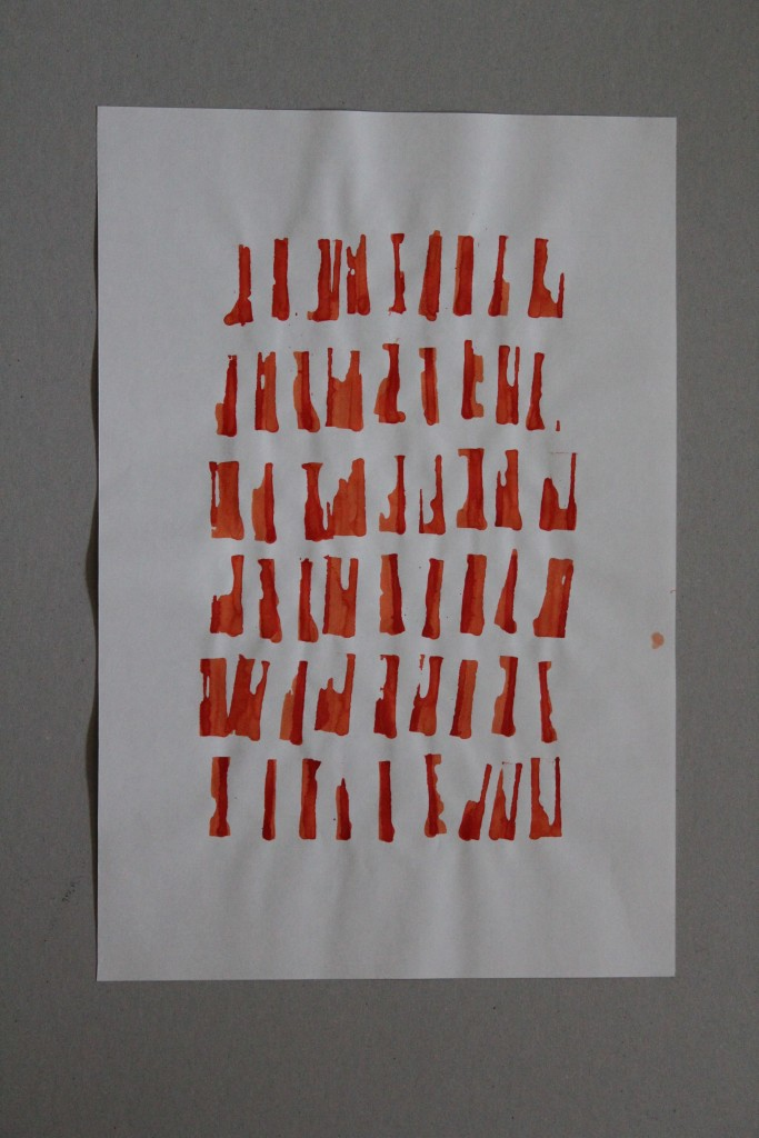 seriell (1), Gouache auf Papier, 80-er Jahre, 28 x 42