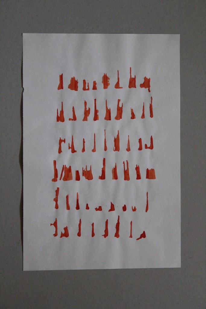seriell (3), Gouache auf Papier, 80-er Jahre, 28 x 42