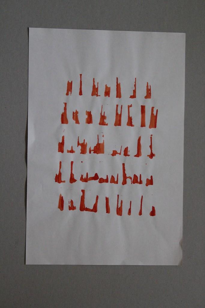 seriell (4), Gouache auf Papier, 80-er Jahre, 28 x 42